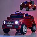 Детский электромобиль Джип M 2788 EBLRS-2, Mercedes G80, Кожа, EVA резина, Амортизаторы, черный лак, фото 5