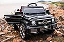 Детский электромобиль Джип M 2788 EBLRS-2, Mercedes G80, Кожа, EVA резина, Амортизаторы, черный лак, фото 3
