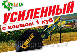 kun_na_traktor_017023.jpg