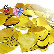 Конфетти сердечки металлик золото маленькие 15 гр 2,5 см