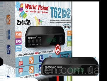 World Vision T62D2 Dolby Digital DVB-T2(Акція)