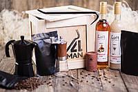 """Ящик 4MAN """"Кофеман"""". Подарок мужчине, ценителю кофе. Оригинальный подарок руководителю, шефу, начальнику"""