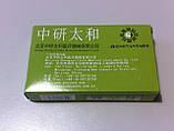 Зерна для цуботерапии  Zhongyn Taine - 600 шт, фото 5