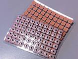 Зерна для цуботерапии  Zhongyn Taine - 600 шт, фото 6