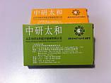 Зерна для цуботерапии  Zhongyn Taine - 600 шт, фото 8