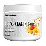 Аминокислота 100% BETA ALANINE 500 г Вкус: Pineapple, фото 3
