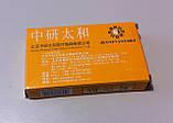 Зерна магнитные для цуботерапии  Zhongyn Taine - 600 шт, фото 2