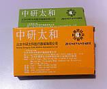 Зерна магнитные для цуботерапии  Zhongyn Taine - 600 шт, фото 6