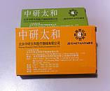 Зерна магнитные для цуботерапии  Zhongyn Taine - 600 шт, фото 7