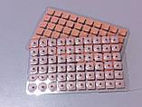 Зерна магнитные для цуботерапии  Zhongyn Taine - 600 шт, фото 8