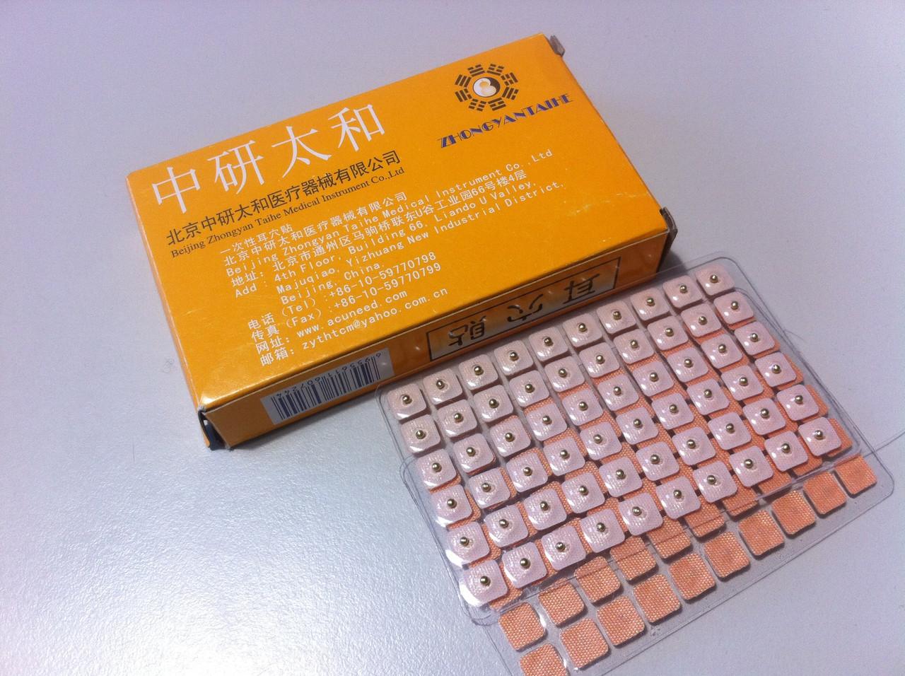 Зерна магнитные для цуботерапии  Zhongyn Taine - 600 шт