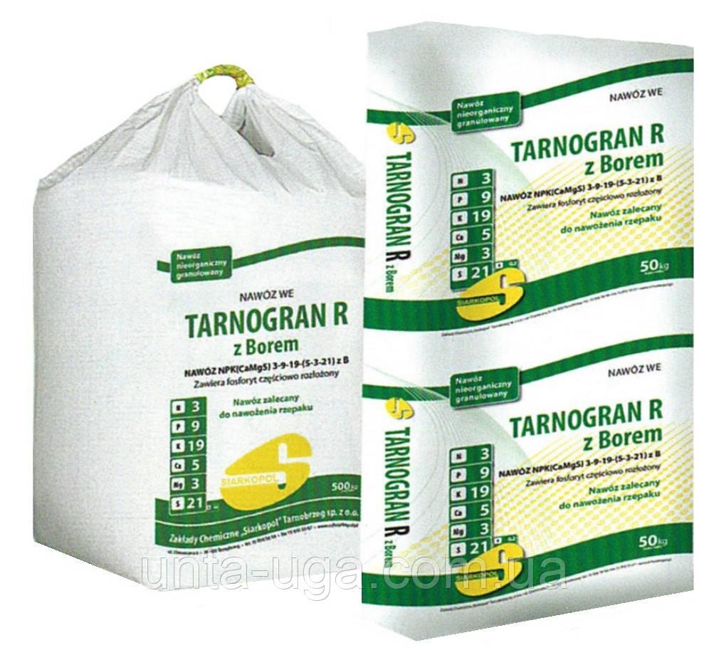 Тарногран R добриво з бором для олійних NPK (Ca, Mg, S) 3-9-19 (5-3-21), B 0,2