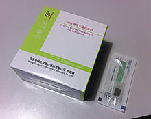 Иглы для рефлексотерапии, акупунктуры, су-джок 0,16*7 мм - 500шт Zhongyn Taine