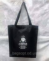 Эко сумка шоппер тканевая черная для покупок