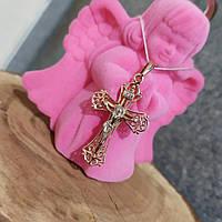 Золотой ажурный крест 585 пробы