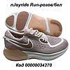 Кроссовки женские беговые в стиле Nike Joyride Run пудровые пастельные оттенки легкие текстильные, фото 2