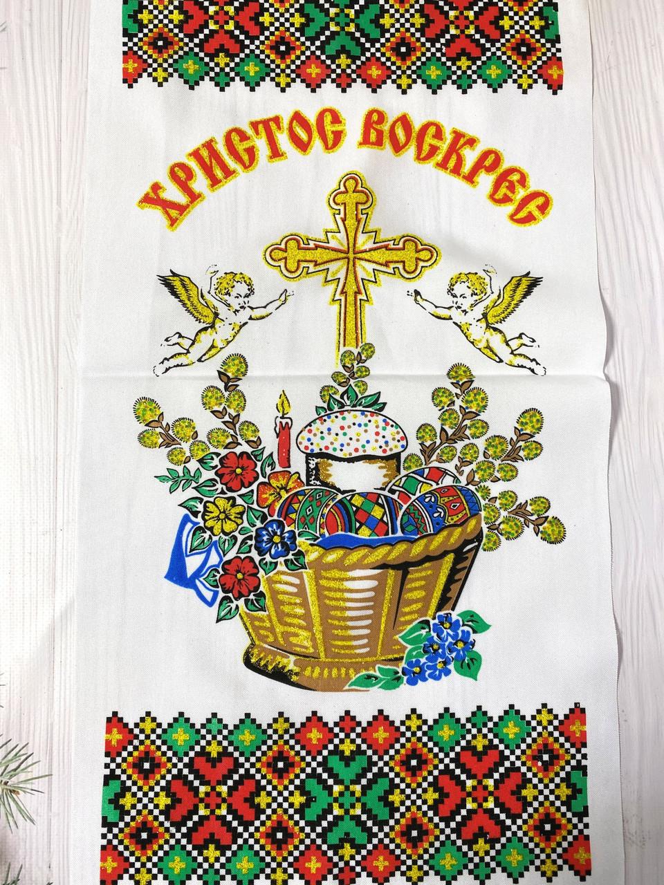Великодній Рушник з глитером