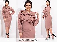 Женское платье приталенного кроя (3 цвета) SD/-714 - Пудровый, фото 1