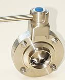 Заслонка нержавеющая дисковая поворотная под приварку DIN AISI304 DN125, фото 3