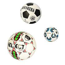 Футбол, мячи футбольные