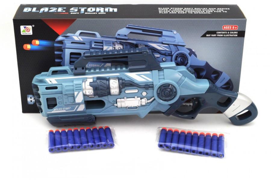 Игрушечный бластер Blaze Storm ZC7082