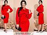 Женское платье приталенного кроя (3 цвета) SD/-714 - Красный