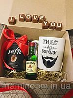 Подарочный набор Бородатое Настроение.Подарок на 14 февраля мужу ,парню