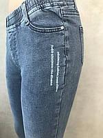 Модные женские джеггинсы джинсы Ласточка демисезонные с надписью СИНИЕ (ПОЛУБАТАЛ) 29 - 32 размер