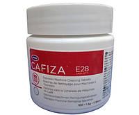 Таблетки для чистки кофейной системы автоматических кофемашин Urnex Cafiza E 28 100 шт