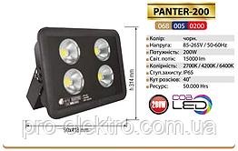 """""""PANTER-200"""" Прожектор IP65 COB LED 200W 4200/6400K 15000lm 85 - 265V (068-005-0200)"""