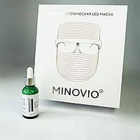 Набор LED Маска для светотерапии кожи лица + Сыворотка (1 шт на выбор из ассортимента) MINOVIO