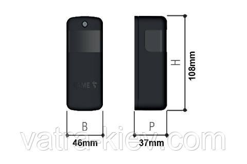Беспроводные фотодатчики для ворот и шлагбаума CAME DXR купить
