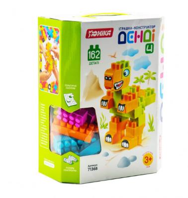 """Игрушка конструктор """"Денди 4"""" - детский игровой набор"""