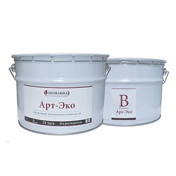Эпоксидная смола прозрачная  АРТ-ЭКО 10кг.