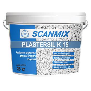 Силиконовая штукатурка PLASTERSIL  K15 (барашек) 25кг