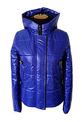 Женская демисезонная куртка  модная     42-48 электрик