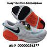 Кроссовки похожие на Nike Joyride Run Flyknit Бело-оранжевый, фото 2