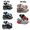 Кроссовки похожие на Nike Joyride Run Flyknit Бело-оранжевый, фото 3