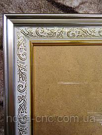 Рамка киот  белая 18 х 26 см