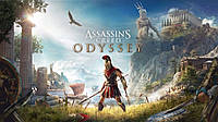 Assassin's Creed Odyssey (Одиссея) на PC/ПК, PlayStation PS4, Xbox One