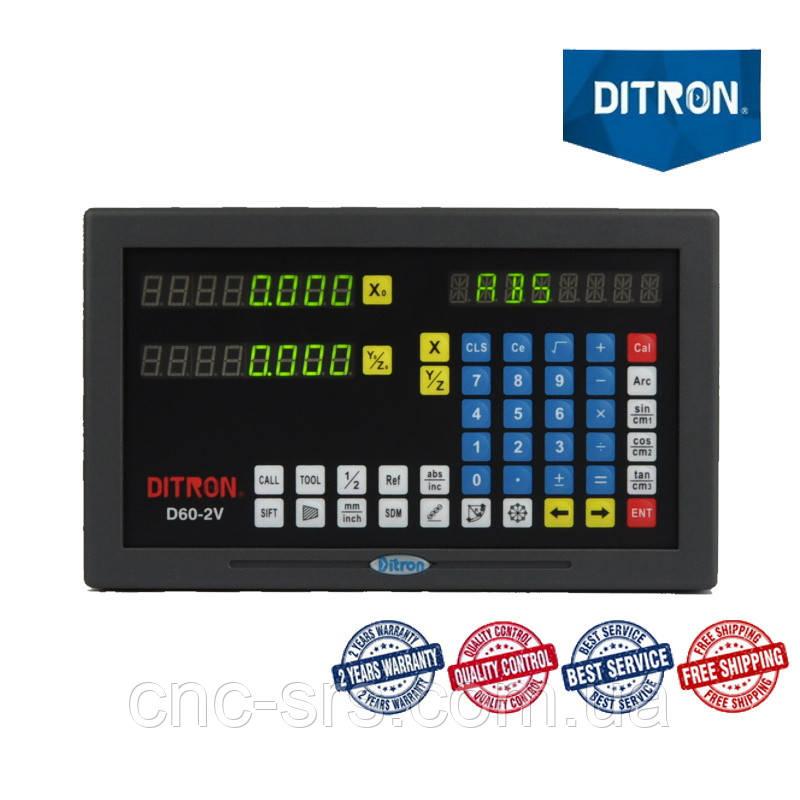 D60-2 двухкоординатное устройство цифровой индикации
