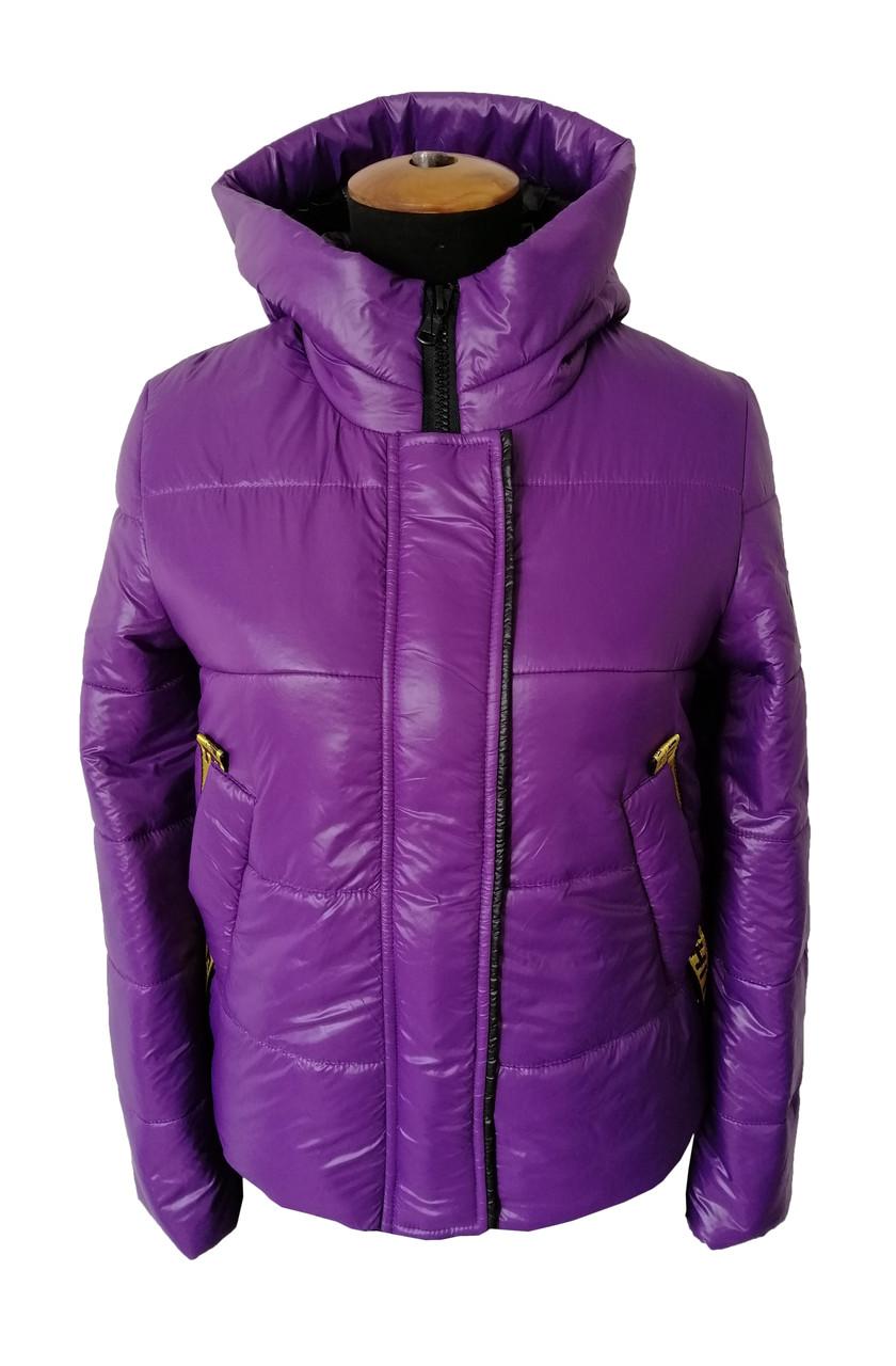 Модні жіночі куртки молодіжні 42-48 бузковий