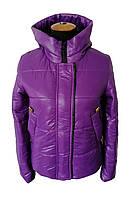 Модные женские куртки молодежные 42-48 сиреневый