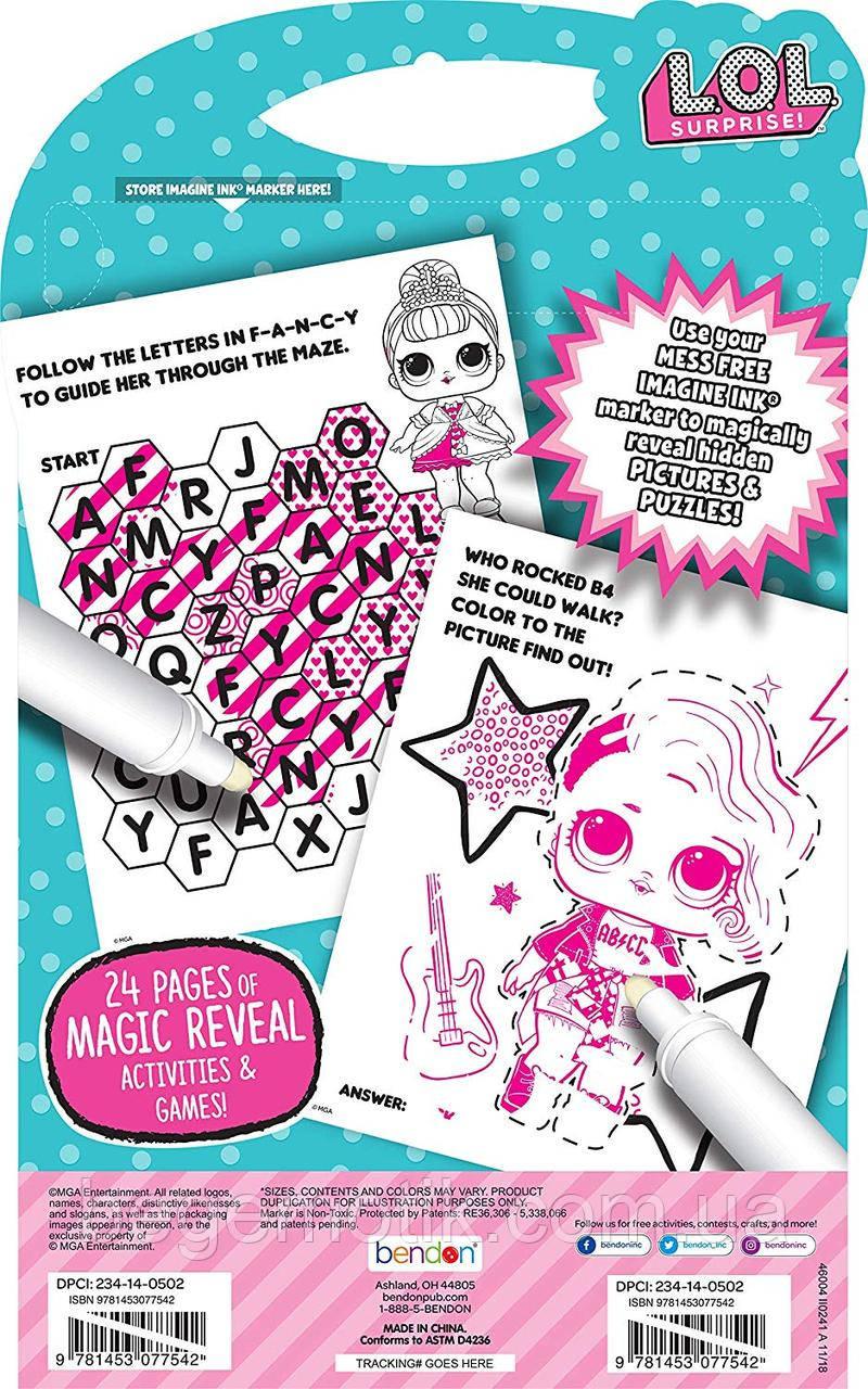 ЛОЛ Волшебный маркер и Большой блокнот-раскраска L.O.L ...