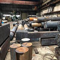 Поковка (круг) стальной Ø 210 мм сталь 45 ГОСТ 8479-70