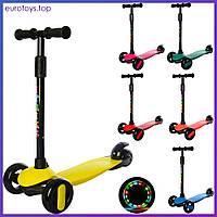 Самокат детский 3-колесныйITrikeMINIBB 3-037 разные цвета Дитячий самокат 3 колеса АйТрайк різні кольори