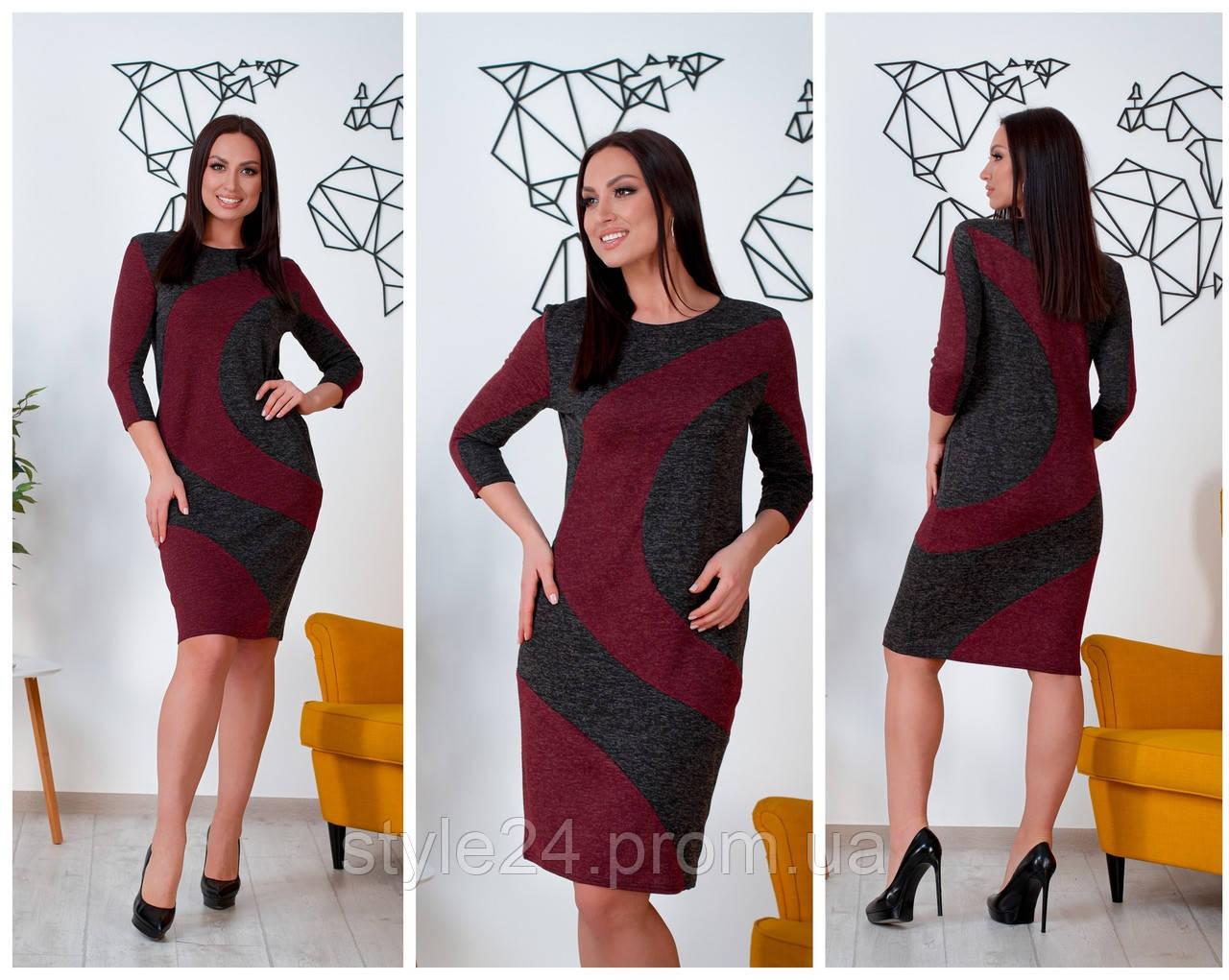 Батальне ангорове плаття , 2 кольори.Р-ри 46-60