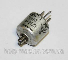 Резистор подстроечный СП4-1  68кОм 0,25Вт