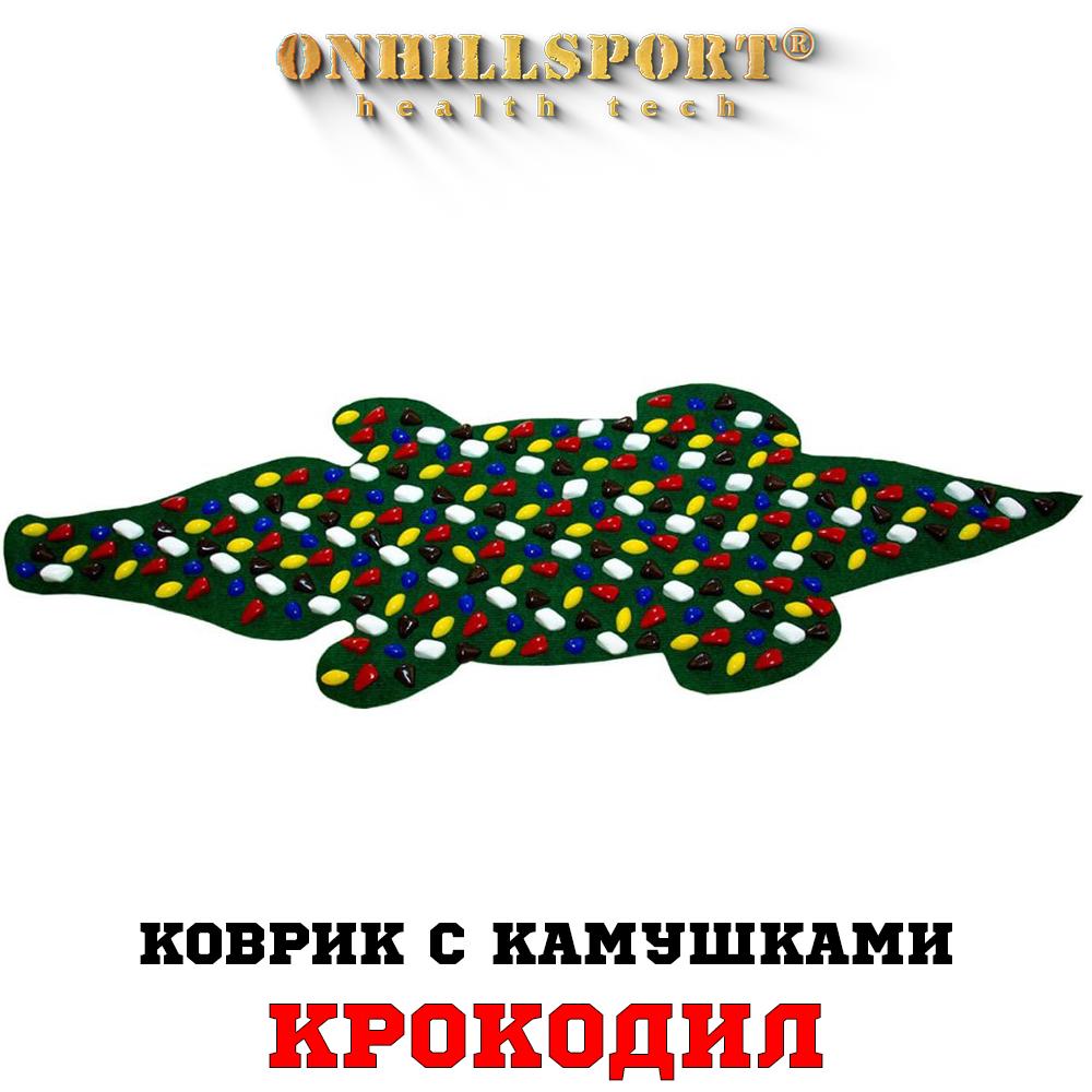 "Килимок масажний ""Крокодил"" 150 х 50 см"