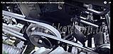 """Комплект шкивов дополнительный для мототрактора """"Премиум"""" (без гидравлики, мех. отключение копалки + ремень, фото 9"""
